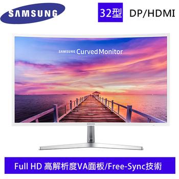 福利機 SAMSUNG三星 C32F397FWE 32型 VA曲面 低藍光、零閃屏電腦螢幕