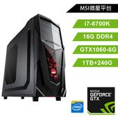 《MSI微星》Z370平台 i7-8700K/16G/1TB+240G M.2/GTX1060電競機III $38990