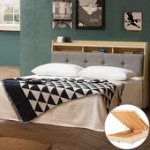 《Homelike》格蕾掀床組-雙人加大6尺
