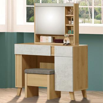 《Homelike》格蕾化妝桌椅組