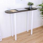 《頂堅》深40x寬120x高98/公分-橢圓形吧台桌/高腳桌/餐桌/洽談桌(二色可選)(深胡桃木色)