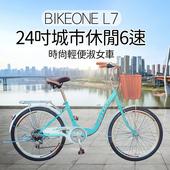 《BIKEONE》L7 246 24吋6速SHIMANO學生變速淑女車 低跨點設計時尚文藝女力通勤新寵兒自行車 城市悠遊通勤車代步-(藍色)