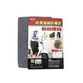 《台灣製》VOLA內刷毛防風裙灰/KF220H $329