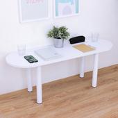 《頂堅》深40x寬120x高45/公分-橢圓形和室桌/矮腳桌/餐桌(二色可選)(素雅白色)