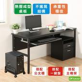 《DFhouse》頂楓150公分電腦辦公桌+一鍵盤+主機架+活動櫃(黑橡木色)