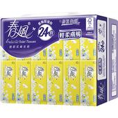 《春風》輕柔膚觸抽取式衛生紙100抽*24包 $259
