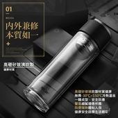 《香港RELEA物生物》旅行家雙層耐熱玻璃杯-黑/紅/黃隨機出貨(320ml/個)