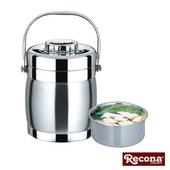 《Recona》不銹鋼保溫提鍋(1.5L/個)