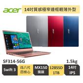 《Acer》SF314