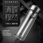 《香港RELEA物生物》鋒行雙層耐熱玻璃杯(350ML/個)