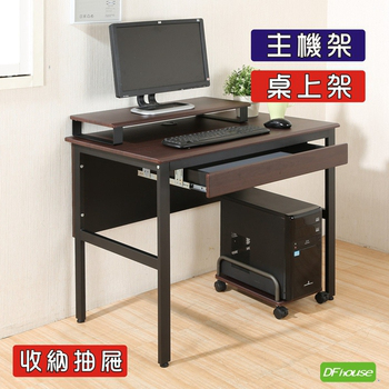 《DFhouse》頂楓90公分工作桌+1抽屜+主機架+桌上架(黑橡木色)