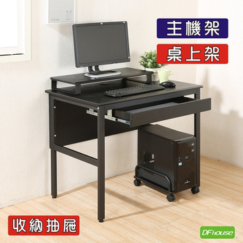 《DFhouse》頂楓90公分工作桌+1抽屜+主機架+桌上架(白楓木色)