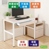 《DFhouse》頂楓90公分電腦辦公桌+1抽屜+活動櫃(胡桃木色)