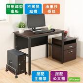 《DFhouse》頂楓90公分電腦辦公桌+主機架+活動櫃(黑橡木色)