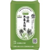《鬯蕨》無毒生態米1.5公斤(CNS二等)