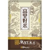《樂米穀場》花蓮富里契作生態米(6kg/包 CNS一等米)