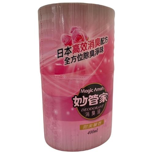 《妙管家》消臭液 400ml(甜美馨香)