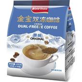 《金寶》雙凍咖啡-30g×15包/袋(原味)