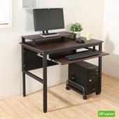 《DFhouse》頂楓90公分工作桌+1鍵盤+主機架+桌上架(胡桃木色)