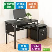 《DFhouse》頂楓90公分電腦辦公桌+1鍵盤+活動櫃(黑橡木色)