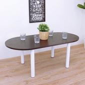 《頂堅》深60x寬120x高45/公分-橢圓形和室桌/矮腳桌/餐桌(二色可選)(深胡桃木色)