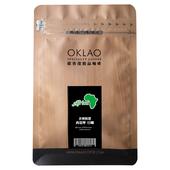 《歐客佬oklao》非洲精選 西達摩日曬 咖啡豆(227g/包)