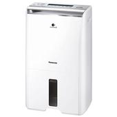 《Panasonic 國際牌》10公升智慧節能清淨除濕機 F-Y20FH國際牌 買就送500點現金紅利(即日起~2020-04-30)