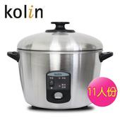 《Kolin 歌林》11人份不鏽鋼養生電鍋SH-A1101S