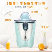《鍋寶》鍋寶 電動鮮果榨汁機(GM-121-D)