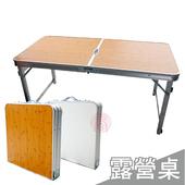 《派樂》變型金剛萬用手提箱型桌(折疊桌1個)(折疊桌1個(白色款))
