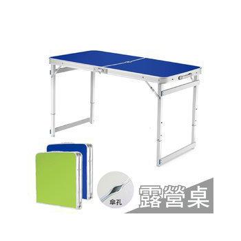 《派樂》變型金剛萬用手提箱型桌(折疊桌1個)(藍色款)