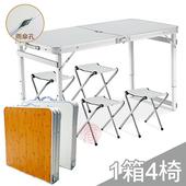 《派樂》變型金剛萬用手提箱型桌(有傘孔-1桌4椅)(1桌4椅(白色款))