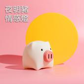 夜明豬情感燈 伴睡燈 USB小夜燈/造型燈/氣氛燈 矽膠 旋轉切換 療鬱系 舒壓 禮物