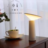小i檯燈 可擺頭 LED燈/夜燈/床頭燈/桌燈 無極調光 USB充電(黑色)