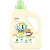 《加倍潔》洗衣液體小蘇打皂抗菌配方(3000gm/瓶)