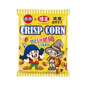 《乖乖》玉米脆角(即期20190308 王子麵風味-40g/包)