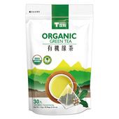 《T世家》有機綠茶-三角立體茶包  2.5g * 30入