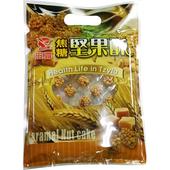 《滋露》堅果酥-70g±3%/包焦糖 $75