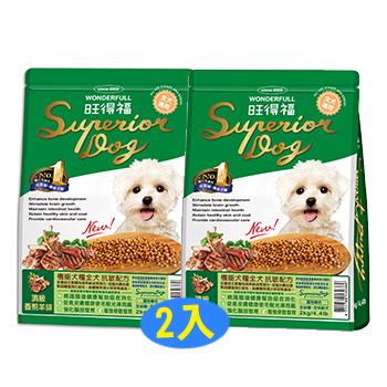 《旺得福》機能犬糧-頂級香煎羊排(2kgx2包)