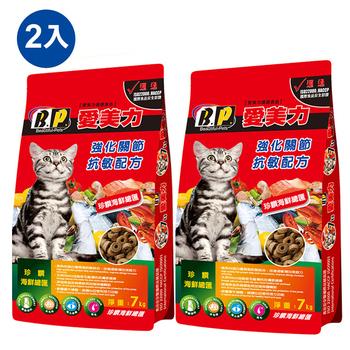《愛美力》貓飼料-珍饌海鮮總匯(7kgx2包)