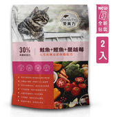 《愛美力》鮭魚+鰹魚+蔓越莓貓飼料(1.5kgx2包)