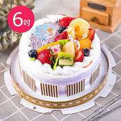 《預購-樂活e棧》生日快樂造型蛋糕-紫香芋迴旋曲蛋糕(水果x布丁,6吋1顆)
