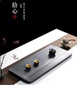 烏金石茶長方盤(50X30X3cm)