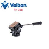 《Velbon》PadHead PH-368 油壓握把雲台-攝影機用(TVH-368)-公司貨