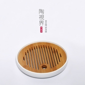 《陶視界》簡約白瓷茶盅(20.5X3.8cm)