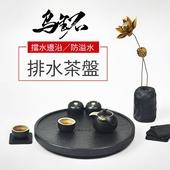 烏金石圓茶盤