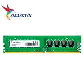 《ADATA 威剛》DDR4 2666 4G 4GB 桌上型記憶體(DDR4 2666 4G)