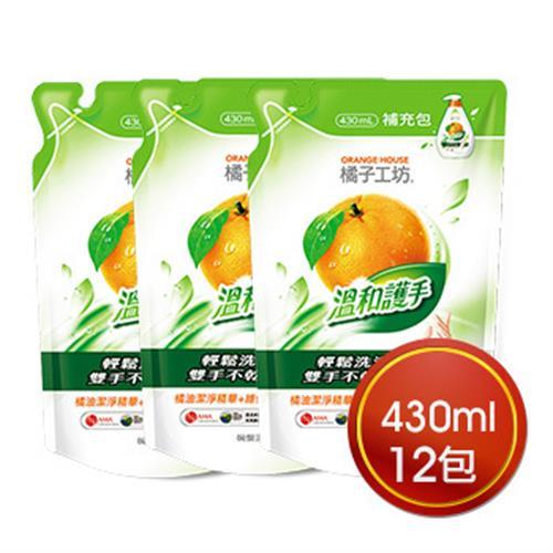 《橘子工坊》一般碗盤洗滌液補充包(430ml*12包)