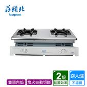 《莊頭北》莊頭北_內焰崁爐不鏽鋼面TG-7603S送標準安裝(BA010012)(TG-7603S)