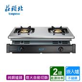 莊頭北_純銅崁入爐TG-7301BS送標準安裝(BA010009)